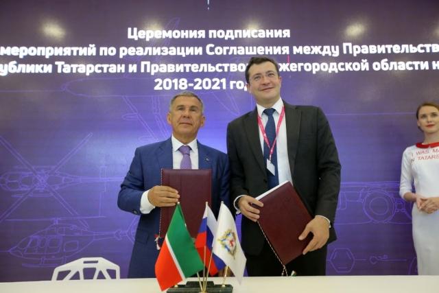 «Иннопром-2018»: Нижегородская область и Татария расширят сотрудничество