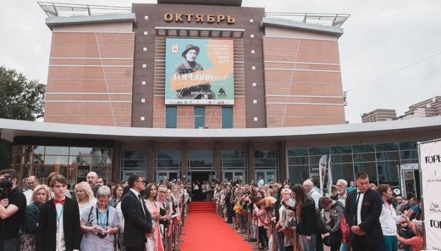 Кинотеатр «Октябрь» в Нижнем Новгороде