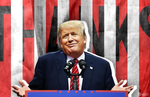 «Трамп оправдывающийся» как свидетельство низкопробности политической жизни