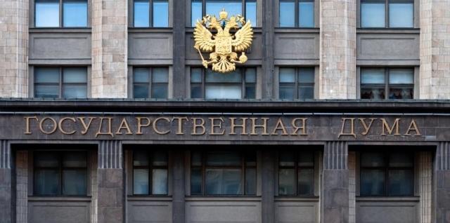 Трое ярославских депутатов из четырех поддержали пенсионную реформу