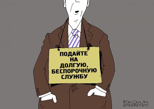 В Севастополе составят чёрный список чиновников