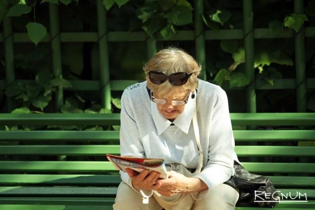 Послевкусие ЧМ и фантомная боль пенсий: главное в Петербурге