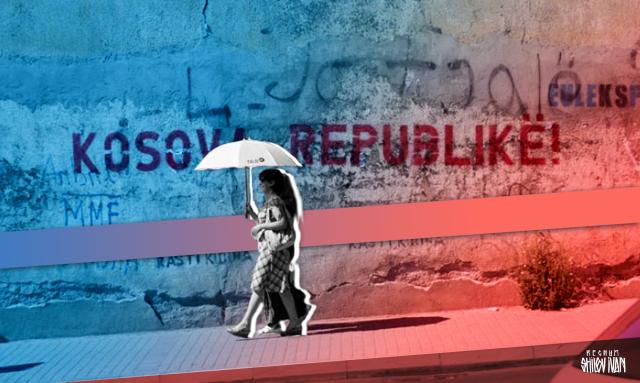 Раздел Сербии: Национальный совет бошняков признал независимость Косово