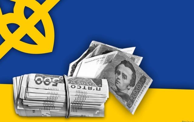 Гражданам Украины на 40% урезали субсидии на оплату услуг ЖКХ