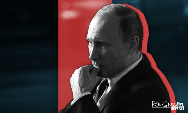Путин высказался о повышении пенсионного возраста в России