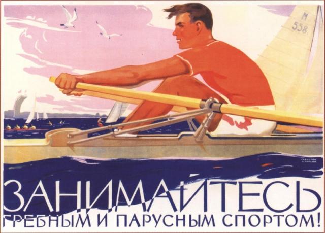 Ростовские гребцы установили два мировых рекорда Гиннеса