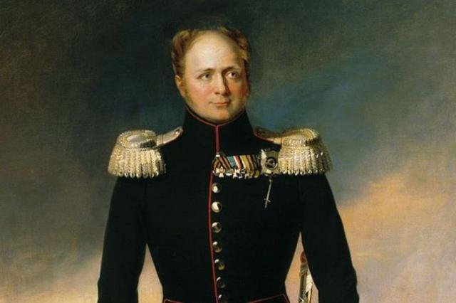 Император Александр Первый (1801–1825)