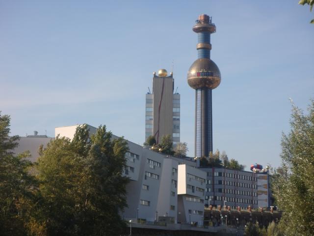 Мусоросжигательный завод (МСЗ)