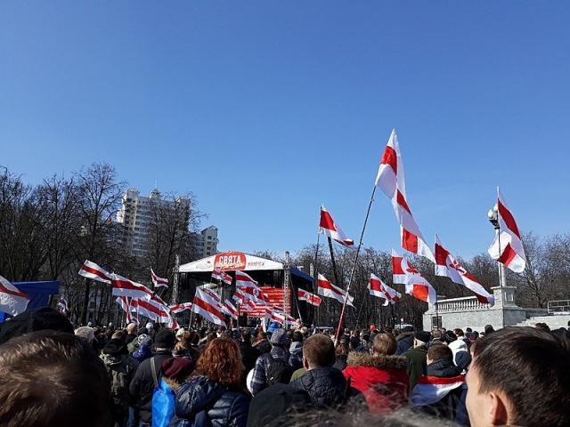 Белорусские националисты. 2018