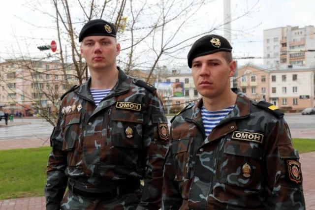 Бойцы белорусского ОМОН