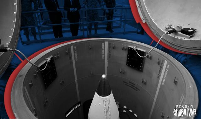Система противоракетной обороны Белого дома.