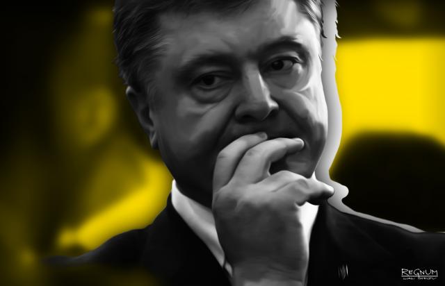 «Пётр Порошенко готовит окончательный раскол Украины»