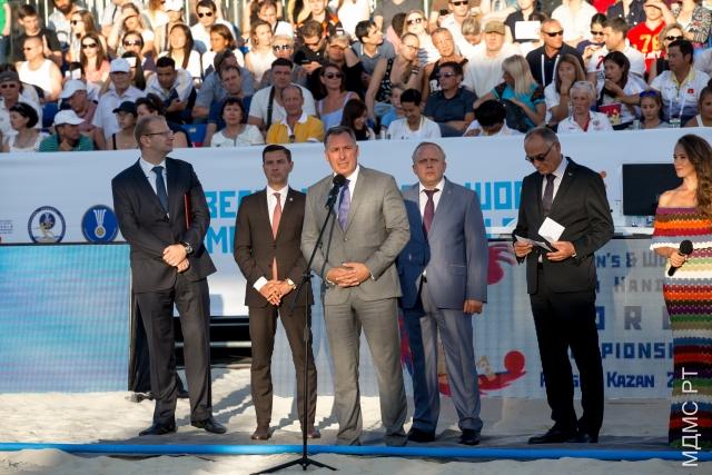 Открытие чемпионата мира по пляжному гандболу
