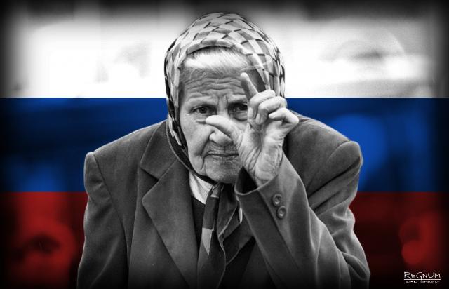 Пенсионная реформа неизбежна. Но неизбежен ли для России Пенсионный фонд?