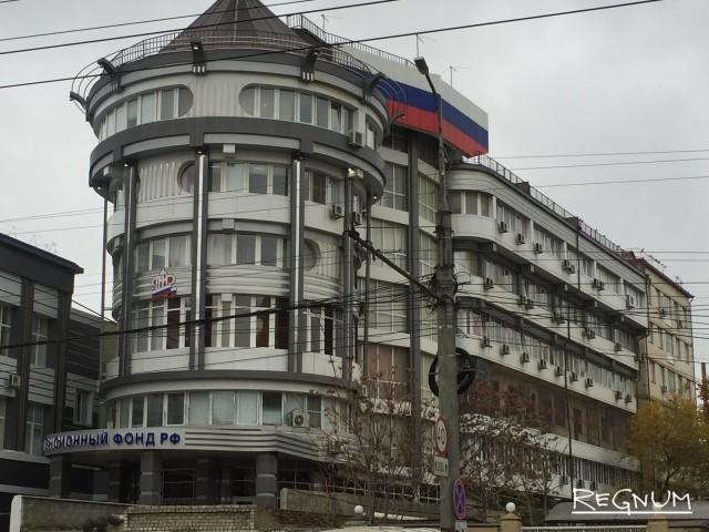 Пенсионный фонд РФ по республике Дагестан. Махачкала, проспект Гамидова 16