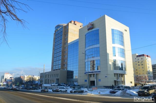 ПФР Челябинская область