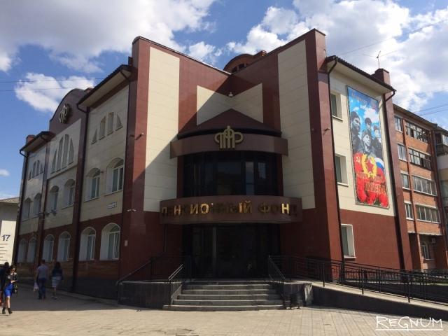 Отделение ПФР по Республике Алтай, Горно-Алтайск, Коммунистический 15