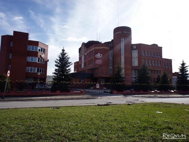Отделение ПФР в Великом Новгороде