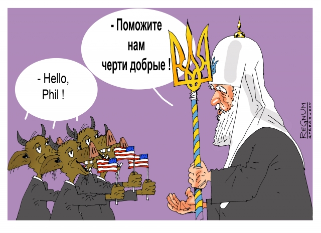 Крестный ход, посвященный Порошенко — эксперт об акции раскольников