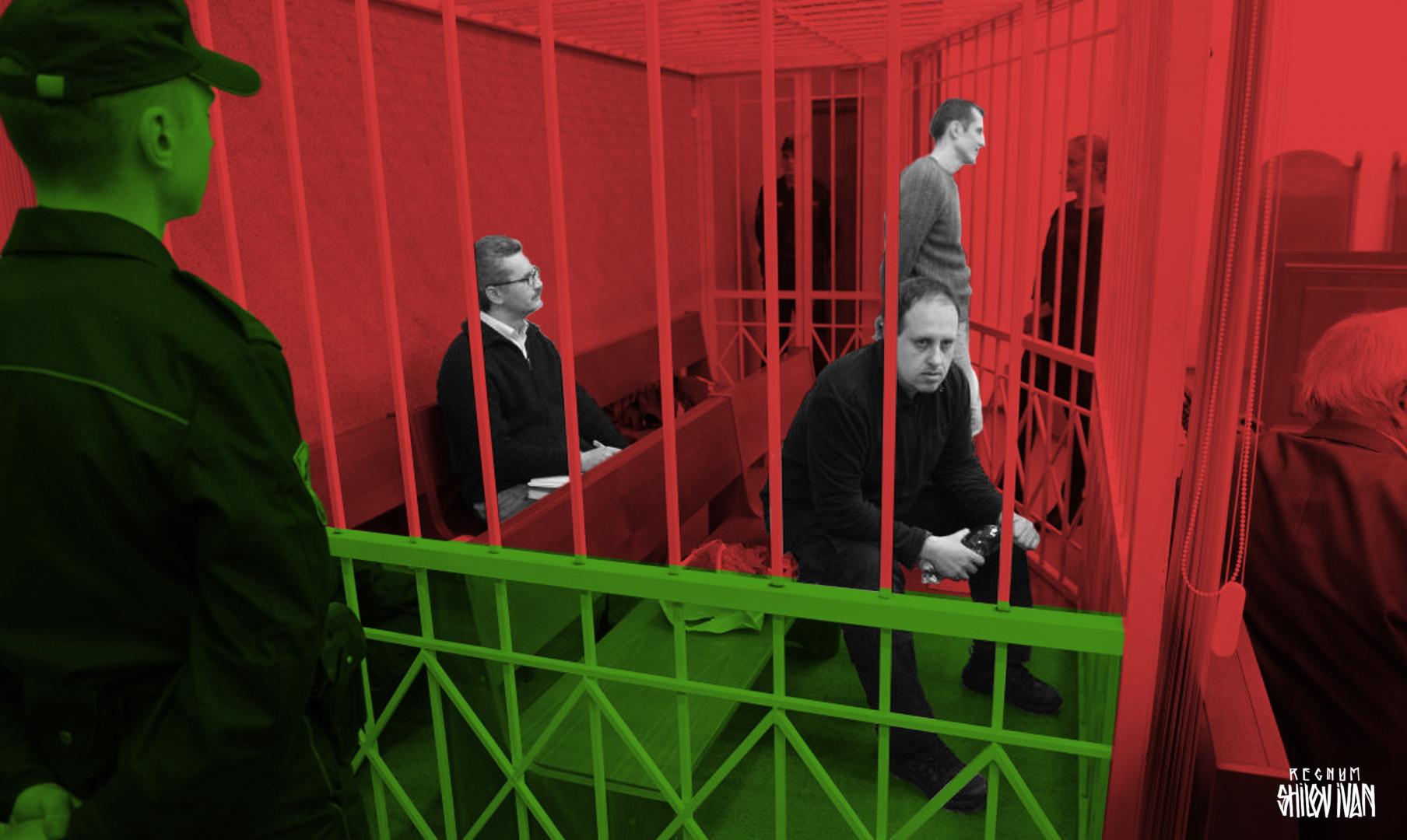 Суд над журналистами ИА REGNUM