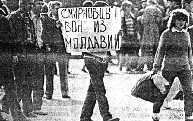 Плакаты националистов