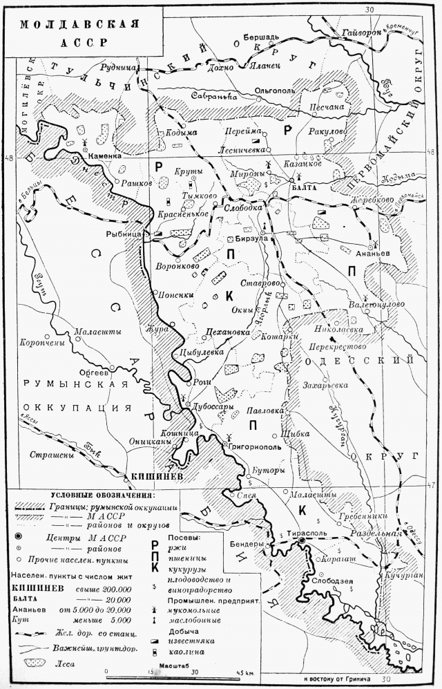 Молдавская Автономная Советская Социалистическая Республика на карте. 1930