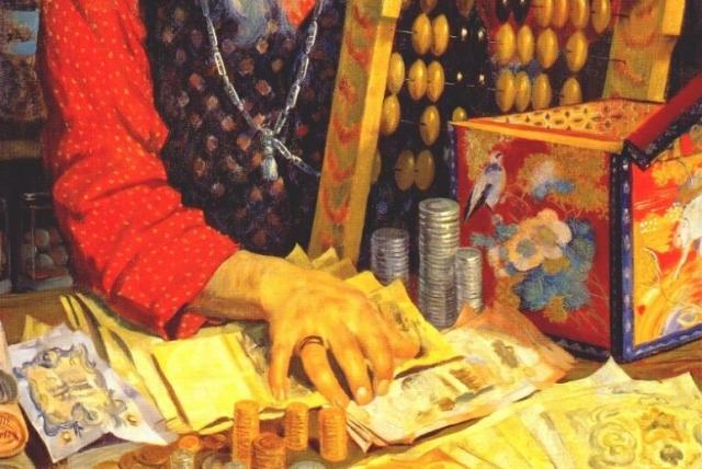 Купец, считающий деньги (фрагмент). Борис Кустодиев. 1918