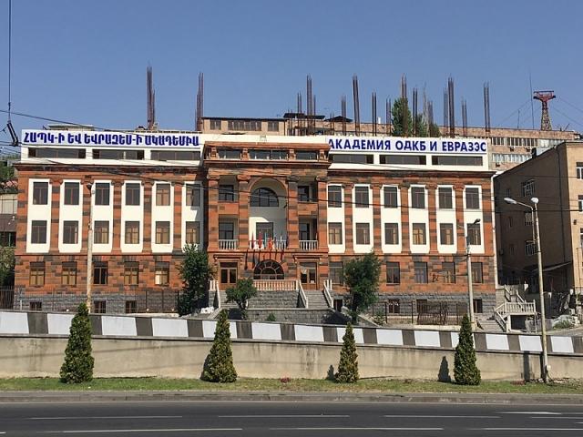 Обвинение генсека ОДКБ в Армении ставит под удар репутацию блока – СМИ