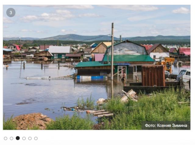 Потом в Забайкалье: улицы на несколько недель прекратились в реки