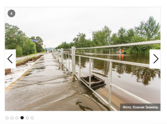 Затопленные улицы Забайкалья
