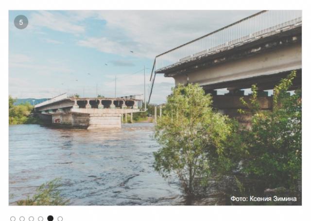 Каштакский мост в Чите: не выдержал наводнения и развалился