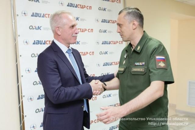 Минобороны планирует заказать ульяновскому авиазаводу 14 топливозаправщиков