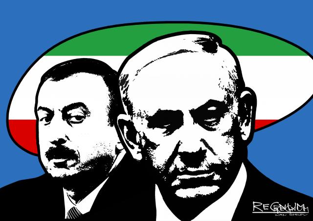 Ильхам Алиев и Биньямин Нетаньяху. Противостояние Ирану