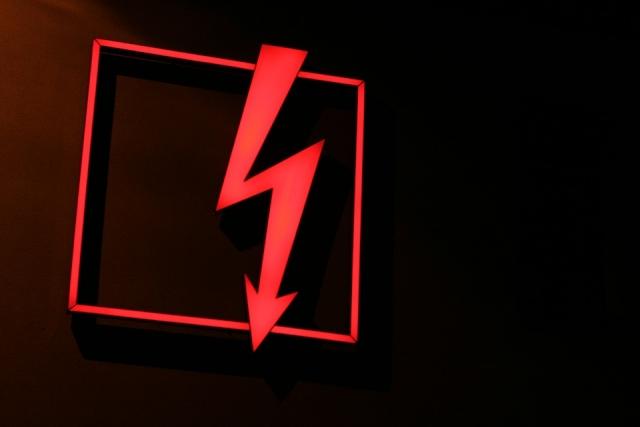 На Южном Урале мальчик погиб от электрошока