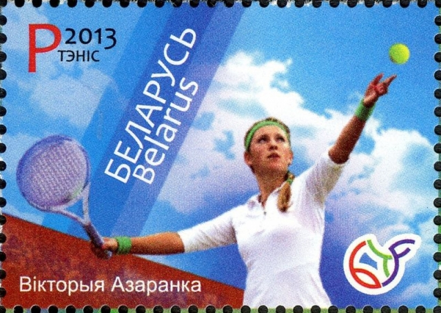 Азаренко снялась с турнира WTA из-за травмы