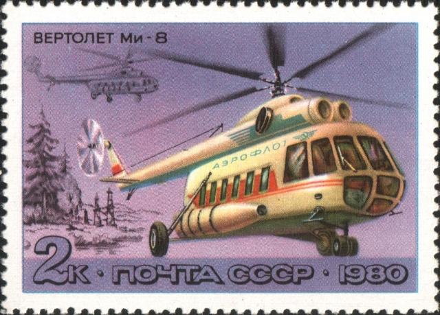 МАК сформировал комиссию для расследования катастрофы Ми-8 под Красноярском