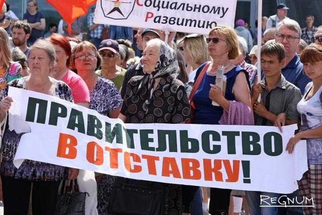 Когда и зачем правительству России уходить в отставку