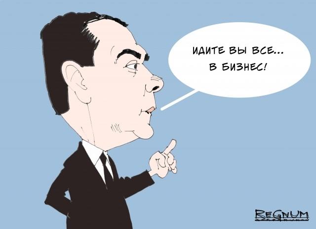 Советы от Медведева