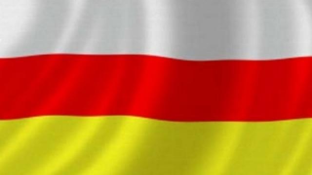 1918-2008-2018: Грузия — Южная Осетия — будущая Россия