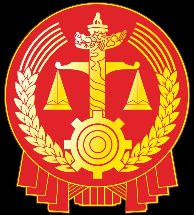 Китайские суды за первое полугодие 2018 года приняли 12,3 млн новых дел