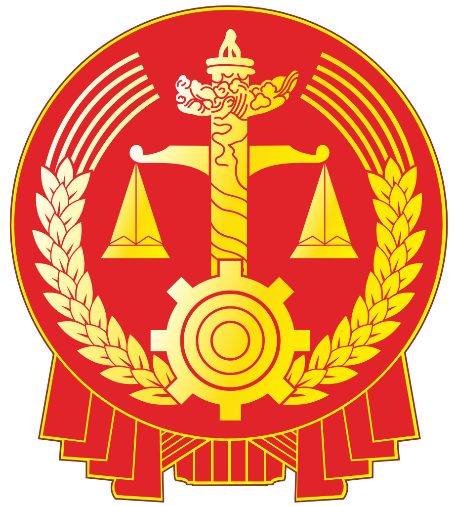 Эмблема Верховного народного суда КНР
