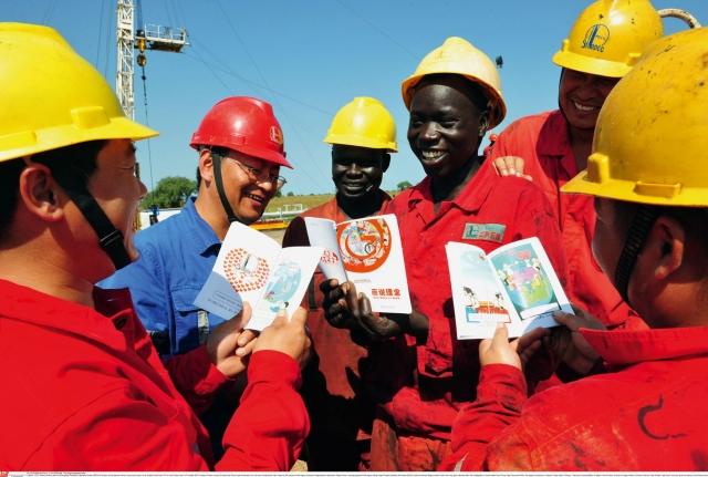 Strategist: Китай в погоне за ресурсами Африки