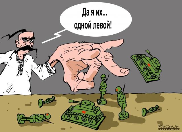 «Нападут с 4 направлений»: На Украине опять обсуждают «вторжение» России