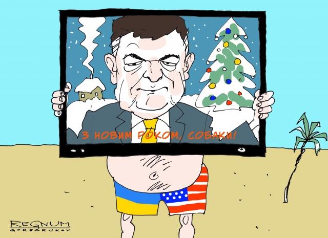 Украинский политолог нашёл «потерявшегося» Петра Порошенко