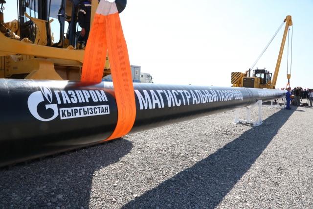 «Газпром» потратил на газовую инфраструктуру Киргизии свыше 20 млрд рублей