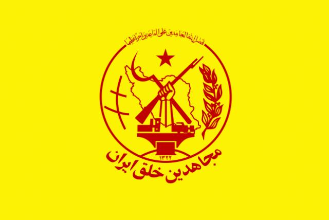 Флаг Моджахеддин-Э-Хальк