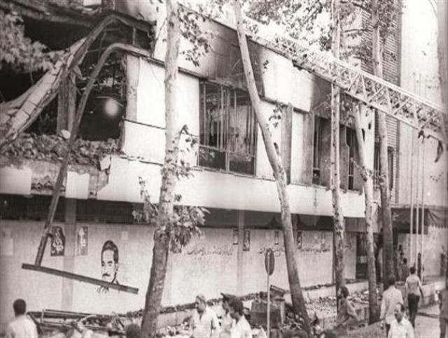 После взрыва, устроенного боевиками Моджахеддин-Э-Хальк. 1981