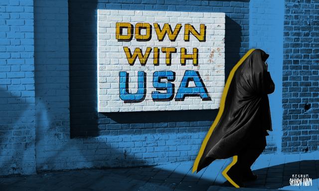 American Conservative: США не смогут развалить Иран так же, как и СССР