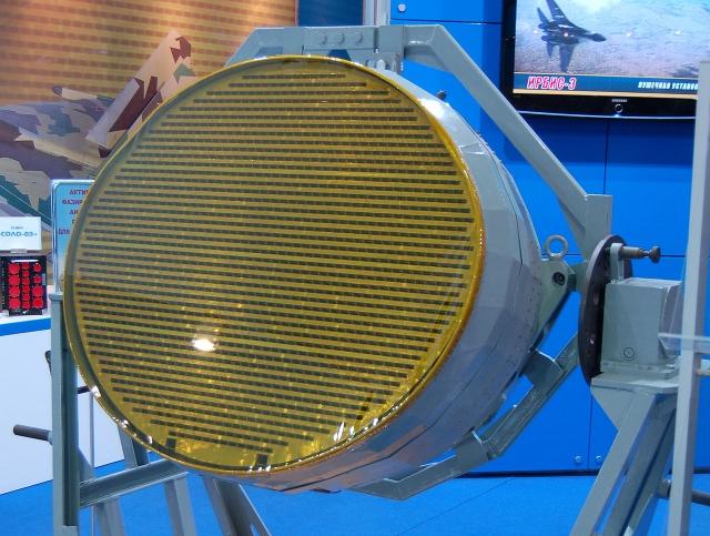 В ТУСУРе разработали антенную решетку для работы в условиях сильных помех