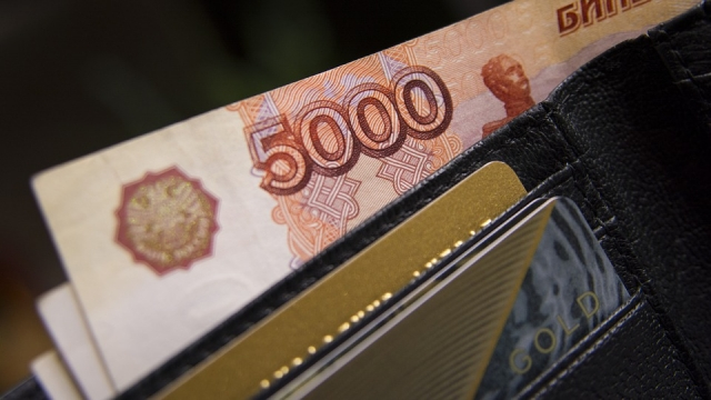 Самая высокая зарплата в России — на Ямале